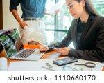 business team coworker working... | Shutterstock . vector #1110660170
