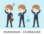 cute cartoon businessman with... | Shutterstock .eps vector #1110661160
