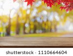 empty wood table top and...   Shutterstock . vector #1110664604