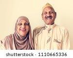 senior muslim couple at home | Shutterstock . vector #1110665336