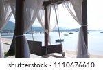 empty white canopy swing or... | Shutterstock . vector #1110676610