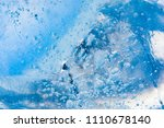 the texture of the ice. the... | Shutterstock . vector #1110678140