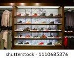 milan  italy   circa november ... | Shutterstock . vector #1110685376