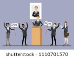 election campaign of candidate... | Shutterstock .eps vector #1110701570