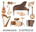 set of music instruments  retro ... | Shutterstock .eps vector #1110702116