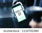 qr code payment   online... | Shutterstock . vector #1110702380