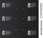 digital callouts titles. set of ... | Shutterstock .eps vector #1110702503