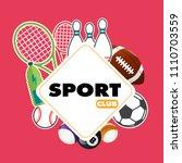 sport club square frame sport... | Shutterstock .eps vector #1110703559