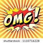illustration of omg explosion...   Shutterstock .eps vector #1110716228