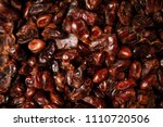 dates for food textures. dates... | Shutterstock . vector #1110720506