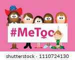 metoo poster  me too movement  ... | Shutterstock .eps vector #1110724130