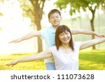 asian mother and child happy... | Shutterstock . vector #111073628