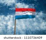 luxembourg flag silk waving... | Shutterstock . vector #1110736409