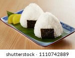 Onigiri, Japanese food, Japanese rice ball, rice triangle with seaweed