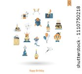 happy birthday icons set.... | Shutterstock .eps vector #1110750218