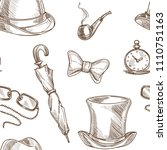 gentleman accessories vector... | Shutterstock .eps vector #1110751163