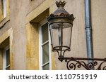 old street lamp on the wall ... | Shutterstock . vector #1110751919