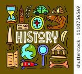 history. subject concept... | Shutterstock .eps vector #1110756569