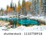 fantastic blue geyser lake in... | Shutterstock . vector #1110758918