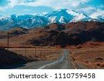 landscape with beautiful empty... | Shutterstock . vector #1110759458