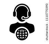 call center icon vector male... | Shutterstock .eps vector #1110770390