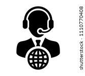 call center icon vector male... | Shutterstock .eps vector #1110770408