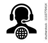 call center icon vector male... | Shutterstock .eps vector #1110770414