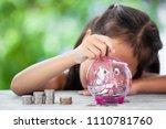 cute asian little child girl... | Shutterstock . vector #1110781760