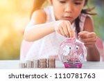 cute asian little child girl... | Shutterstock . vector #1110781763