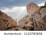 the ancient castle of snake ...   Shutterstock . vector #1110782858