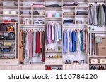 large wardrobe with different... | Shutterstock . vector #1110784220