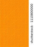 seamless vector geometric... | Shutterstock .eps vector #1110800000