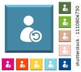 undo user account changes white ...   Shutterstock .eps vector #1110806750