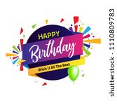 happy birthday with ballons and ...   Shutterstock .eps vector #1110809783