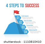 4 steps to success infographics ... | Shutterstock .eps vector #1110810410
