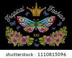 golden crown  butterflies... | Shutterstock .eps vector #1110815096