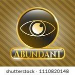 golden badge with eye icon...   Shutterstock .eps vector #1110820148