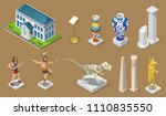 isometric museum icons... | Shutterstock .eps vector #1110835550