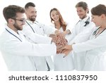 group of medical interns shows... | Shutterstock . vector #1110837950
