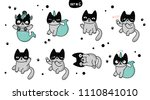 cute cartoon cats with... | Shutterstock .eps vector #1110841010