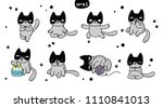 cute cartoon cats with... | Shutterstock .eps vector #1110841013