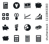 set of simple vector isolated... | Shutterstock .eps vector #1110843383