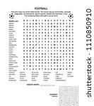 football  soccer  themed word... | Shutterstock .eps vector #1110850910