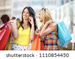 young and attractive women... | Shutterstock . vector #1110854450