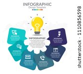 infographic diagram with steps  ... | Shutterstock .eps vector #1110856598