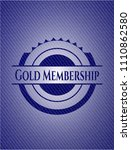 gold membership emblem with... | Shutterstock .eps vector #1110862580