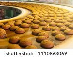 automatic bakery production... | Shutterstock . vector #1110863069