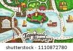 ceremonial petersburg. hand... | Shutterstock . vector #1110872780