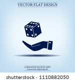 cubes for the game vector icon. | Shutterstock .eps vector #1110882050