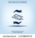 newspaper  press  news vector... | Shutterstock .eps vector #1110884519